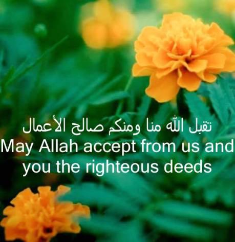 Eidul Adha - 2015 Gift card